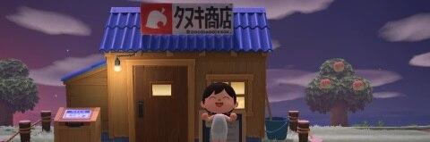 タヌキ商店の解放条件と増築回数