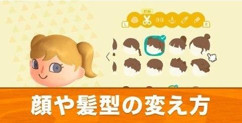 新しい髪型