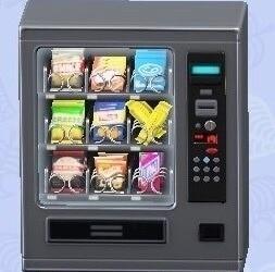 お菓子の自販機