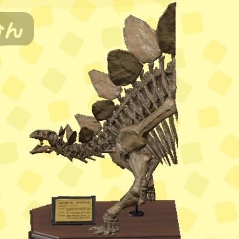 ステゴサウルスのあたま