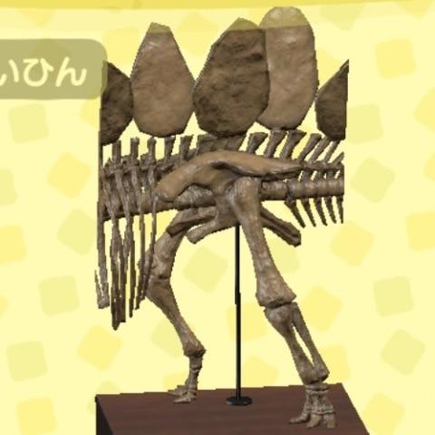 ステゴサウルスのからだ