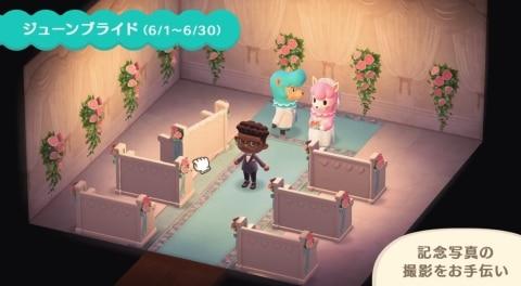 ジューンブライドイベントの家具配置