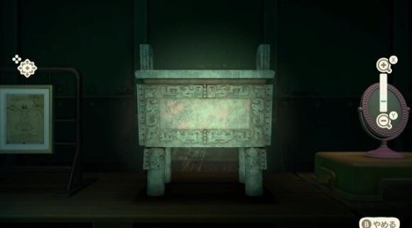 あつ森神社の作り方