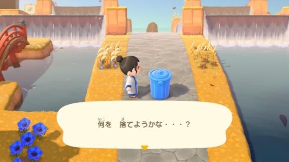 ゴミ箱(青のペール)