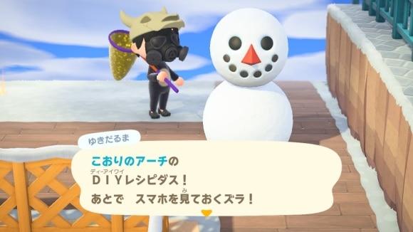 完璧な雪だるま