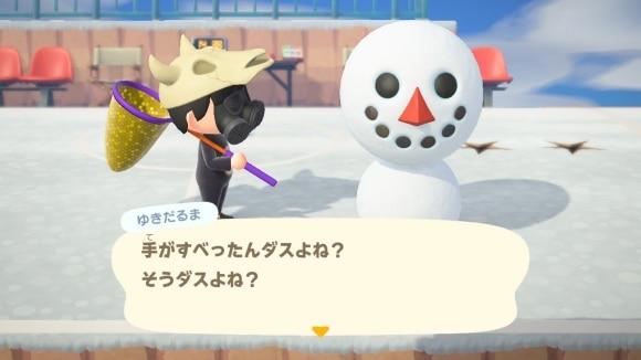 アンバランスな雪だるま