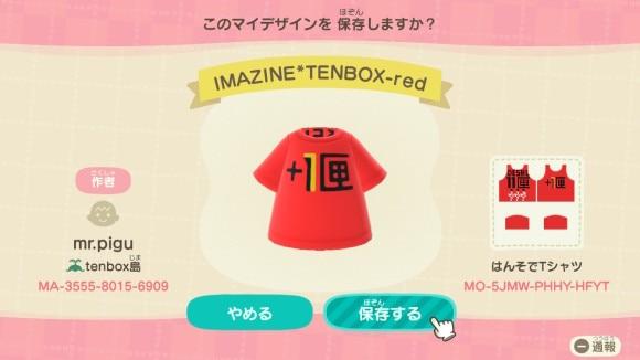 TENBOX-red