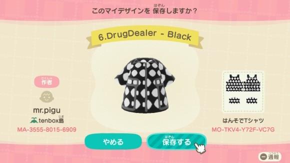 DrugDealer-Black