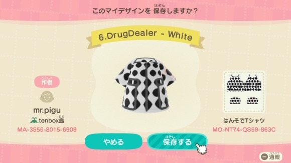 DrugDealer-White