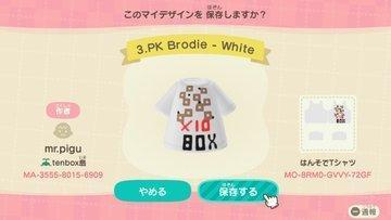 Brodie-White