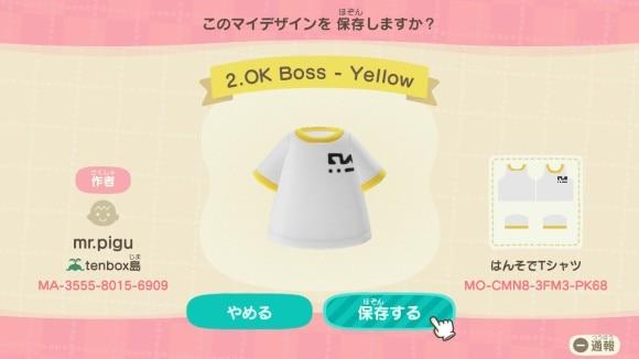 Boss-Yellow