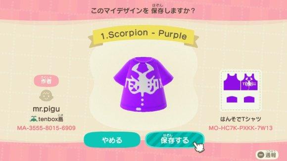 Scorpion-Purple