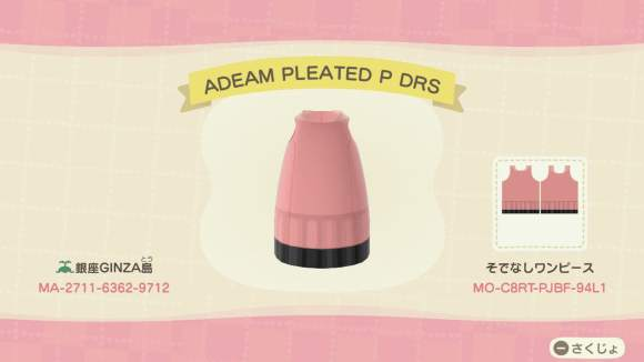 ADEAM PLEATED P DRS