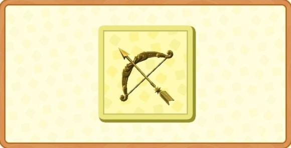 サジタリアスの矢