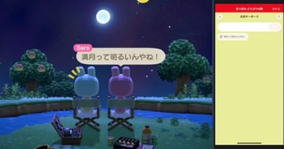 あつ森 タヌポータル アプリ