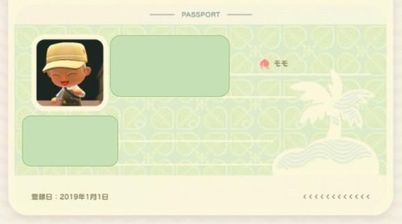タヌポートパスポート