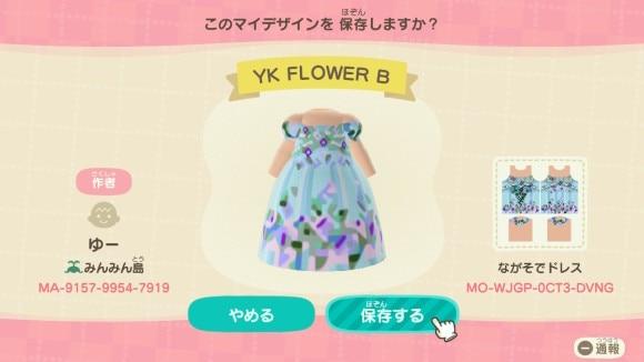 YK FLOWER Bの服