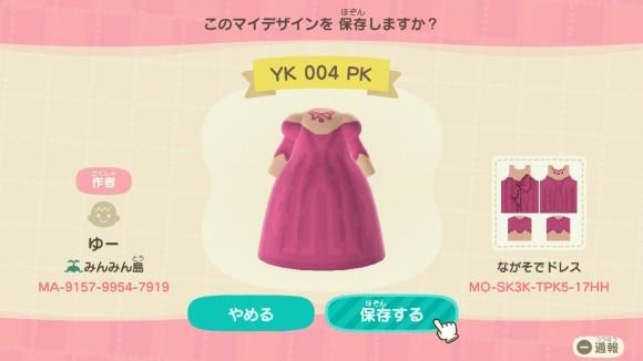 YK 004 PKの服
