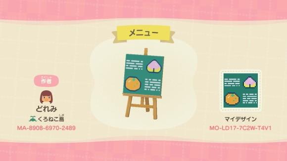 あつ 森 屋台 マイ デザイン カフェ