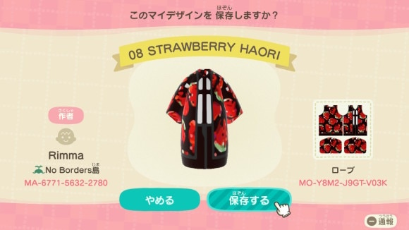 STRAWBERRY HAORI