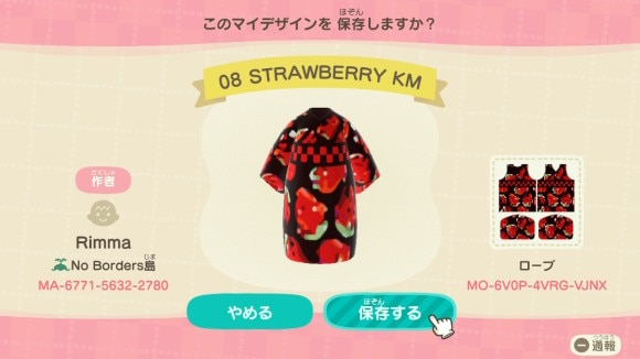 STRAWBERRY KM