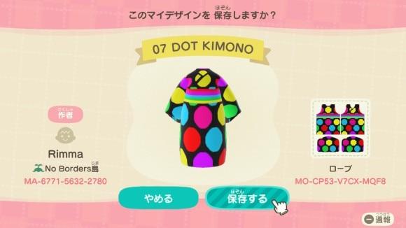 DOT KIMONO