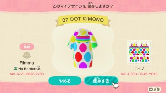 07 DOT KIMONO