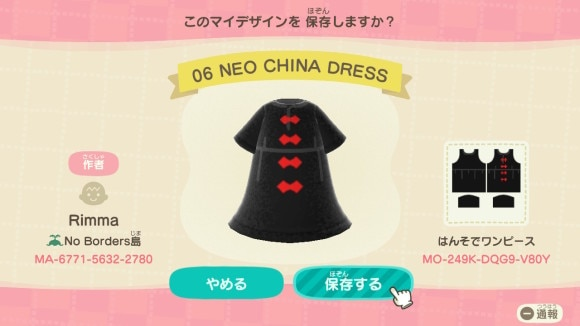 NEO CHINA DRESS