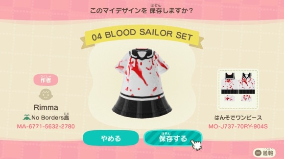 BLOOD SAILOR SET