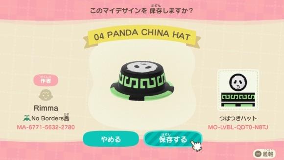 PANDA CHINA HAT
