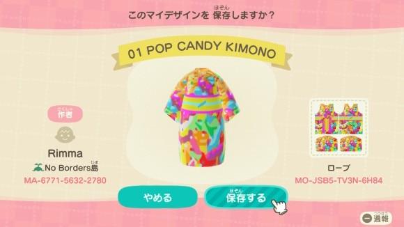 POP CANDY KIMONO