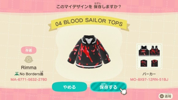 BLOOD SAILOR TOPS