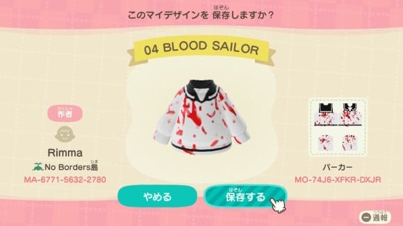 BLOOD SAILOR