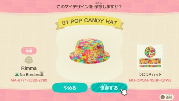 POP CANDY HAT