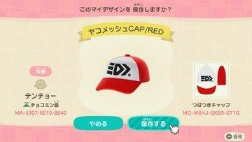 ヤコメッシュCAP RED