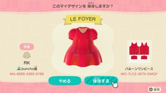 LE FOYERの服