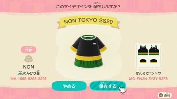 NON TOKYO