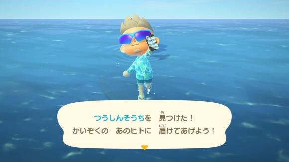 海賊ジョニー通信装置