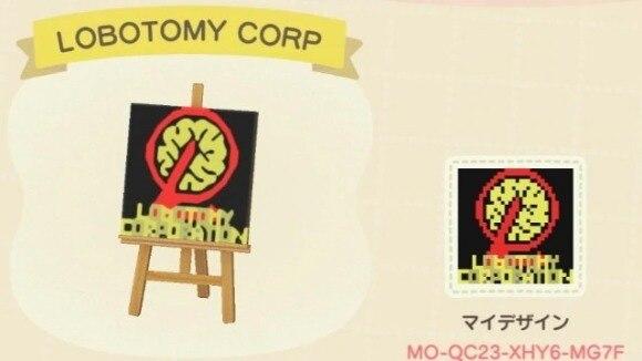 Lobotomy Corporation文字入り