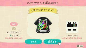 5LimitedEditionTシャツ