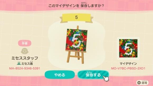 5Complete box