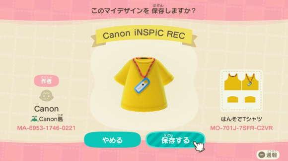 Canon iNSPiC REC4