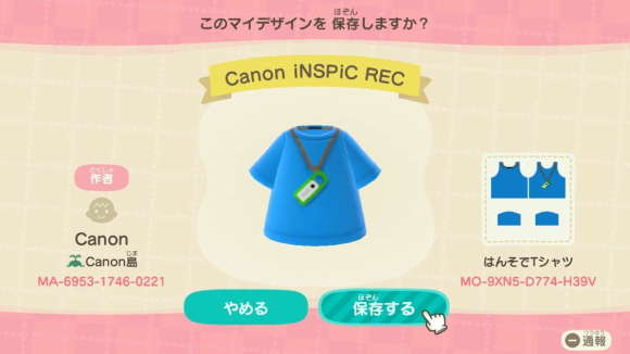 Canon iNSPiC REC2