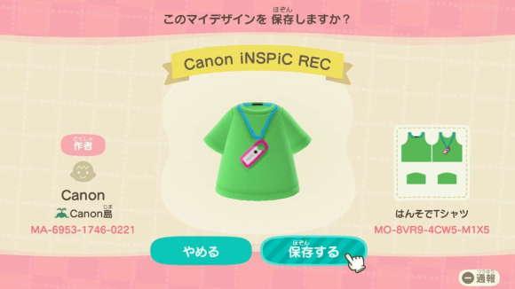 Canon iNSPiC REC3