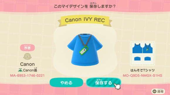 Canon IVY REC2