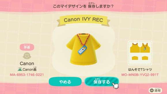 Canon IVY REC4