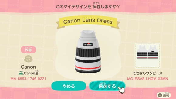Canon Lens Dress