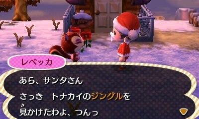 クリスマスイベントの小ネタ
