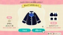 近鉄の制服(女)