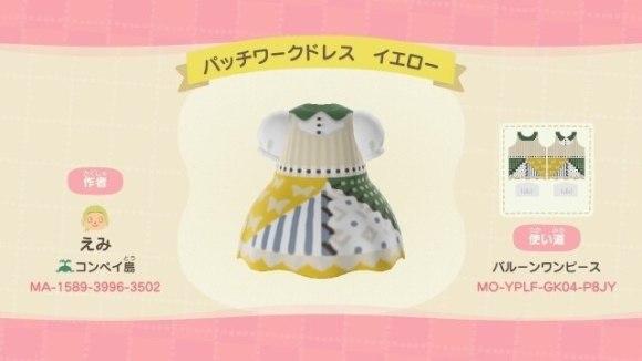 パッチワークドレス・黄